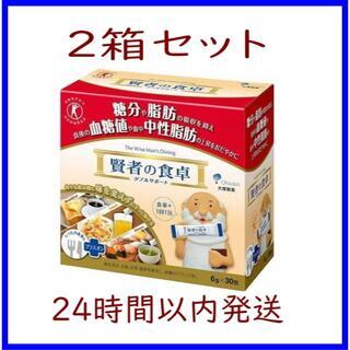 69 大塚製薬 賢者の食卓 6g×30包 【2箱】60個 24時間以内発送