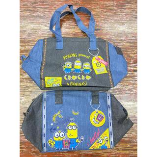 ミニオン(ミニオン)のミニオンズ デニム 鞄 かばん ボストンバッグ(通園バッグ)
