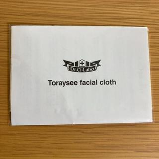 ドクターシーラボ(Dr.Ci Labo)のドクターシーラボ トレシー洗顔クロス 新品(その他)