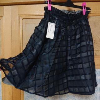 ユメテンボウ(夢展望)の新品 フレアスカート チュールスカート リバーシブル 黒 2way M 夢展望(ひざ丈スカート)