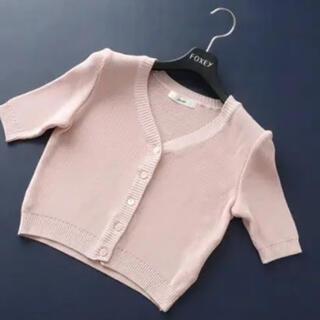 ルネ(René)の■Rene■ 34 ピンク 五分袖 コンパクトカーディガン(カーディガン)