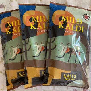 KALDI - マイルドカルディ カルディコーヒー レギュラーコーヒー 3袋セット 中挽