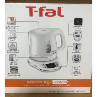ティファール(T-fal)の新品未開封 ティファール 電子ケトル(調理道具/製菓道具)