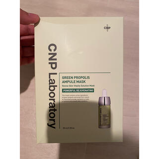 チャアンドパク(CNP)のCNP グリーン アンプル フェイスマスク 25ml 20枚(パック/フェイスマスク)