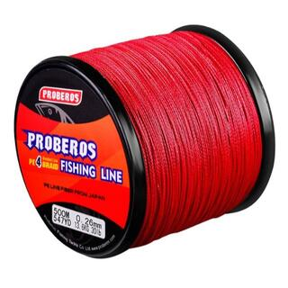 PEライン 高強度 PRO 2号 25lb/500m巻き カラー/レッド 釣り糸(釣り糸/ライン)