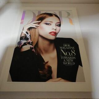 クリスチャンディオール(Christian Dior)のクリスチャンディオールマガジンNo.8(その他)
