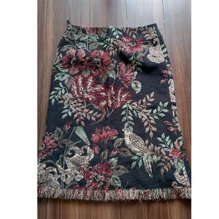 ケイタマルヤマ(KEITA MARUYAMA TOKYO PARIS)のケイタマルヤマ ゴブランスカート(ひざ丈スカート)