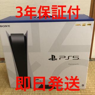 【本日発送可】 PS5 本体 ディスクドライブ搭載モデル CFI-1000A01(家庭用ゲーム機本体)