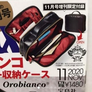 オロビアンコ(Orobianco)のものマックス付録☆匿名配送☆(セカンドバッグ/クラッチバッグ)