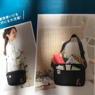 タカラジマシャ(宝島社)のムーミン公式ファンブック2020(ショルダーバッグ)