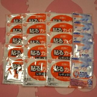アイリスオーヤマ(アイリスオーヤマ)の貼るカイロ 2種類まとめ売り(日用品/生活雑貨)