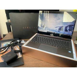 ヒューレットパッカード(HP)のHP Spectre x360 13-ae000シリーズ(ノートPC)