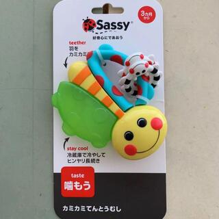 Sassy - Sassy カミカミてんとうむし