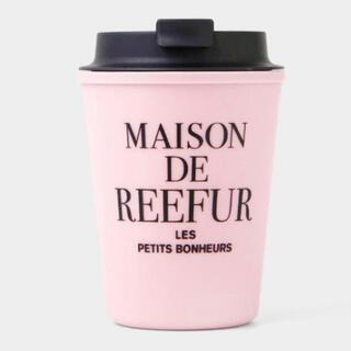 メゾンドリーファー(Maison de Reefur)のメゾンドリーファー  タンブラー  新品 未使用(タンブラー)