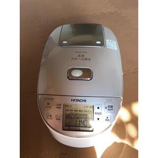 ヒタチ(日立)のHITACHI 日立 IH 炊飯器 RZ-A1000E5M(炊飯器)