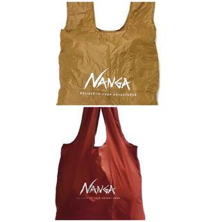ナンガ(NANGA)のナンガ NANGA ポケッタブル エコバッグ新品未使用2個セット(エコバッグ)