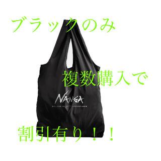 ナンガ(NANGA)のナンガ NANGA ポケッタブル エコバッグ新品未使用(エコバッグ)