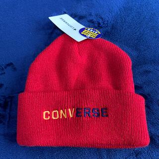 コンバース(CONVERSE)のキッズニット帽 コンバース(帽子)