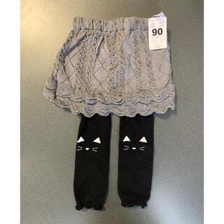 西松屋 - スカートパンツ