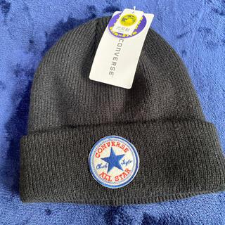 コンバース(CONVERSE)のキッズニット帽子 converse コンバース(帽子)