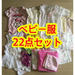 エイチアンドエム(H&M)の新生児ベビー服 22点セット(肌着/下着)