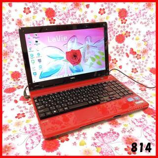 エヌイーシー(NEC)のハイスペックPC♪Corei7♪新品SSD♪オフィス♪Windows10(ノートPC)