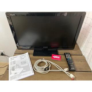 アクオス(AQUOS)のシャープ LED 24型 液晶テレビ AQUOS LC-24K7 B-CAS付属(テレビ)