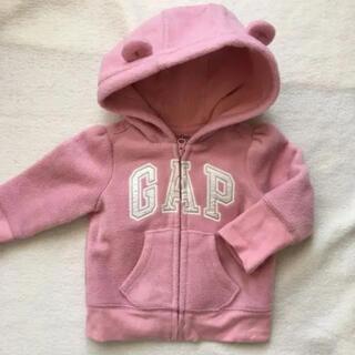 ベビーギャップ(babyGAP)の【値下げ】ベビーギャップ パーカー ピンク 70.(その他)