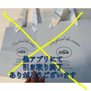 ジェラートピケ(gelato pique)のジエラートピケ ショップ袋(ショップ袋)