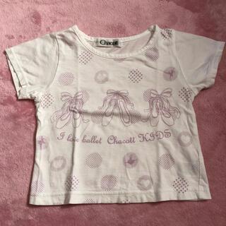 チャコット(CHACOTT)のチャコットTシャツ 110(Tシャツ/カットソー)