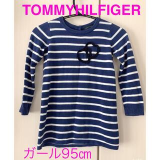 トミーヒルフィガー(TOMMY HILFIGER)のトミーヒルフィガー ワンピース 95 女の子(ワンピース)
