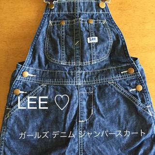 リー(Lee)のLEE オーバーオール スカート 110(スカート)