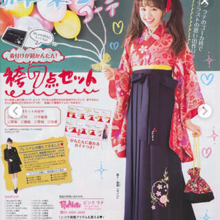 ピンクラテ(PINK-latte)のPINK LATTE ピンクラテ 袴 卒業式(和服/着物)