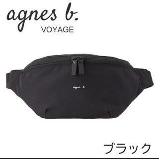 アニエスベー(agnes b.)の新品 アニエスベー ウエストポーチ ボディバッグ(ボディバッグ/ウエストポーチ)