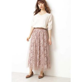 プロポーションボディドレッシング(PROPORTION BODY DRESSING)のプロポ チュールスカート(ロングスカート)