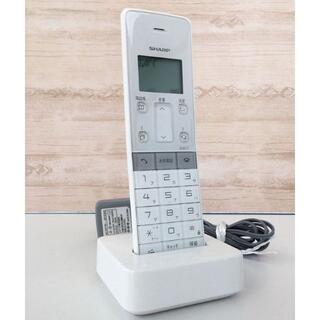 SHARP - SHARPシャープ デジタルコードレス 電話機 子機 中古