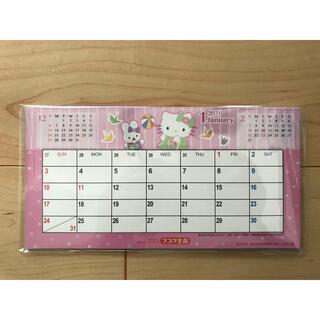 ハローキティ(ハローキティ)のハローキティ 卓上カレンダー 2021 (カレンダー/スケジュール)