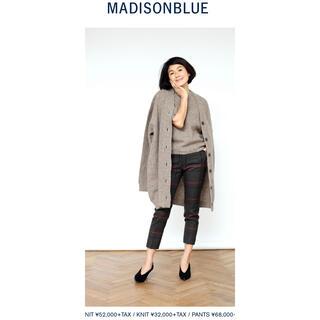 マディソンブルー(MADISONBLUE)のマディソンブルー2019ロングカーデガン&トップスアンサンブル(アンサンブル)