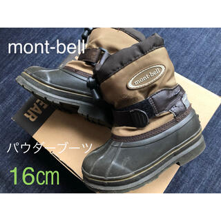 mont bell -  キッズ用 mont-bell   パウダーブーツ