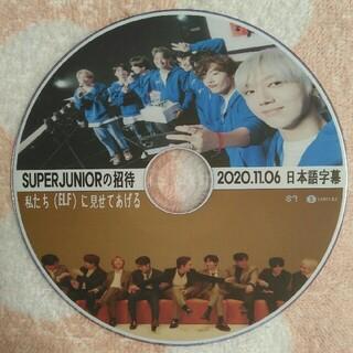スーパージュニア(SUPER JUNIOR)のSUPER JUNIOR✨11/6 SUPER JUNIORの招待💕DVD(ミュージック)
