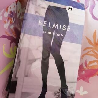 ベルミス(エクササイズ用品)