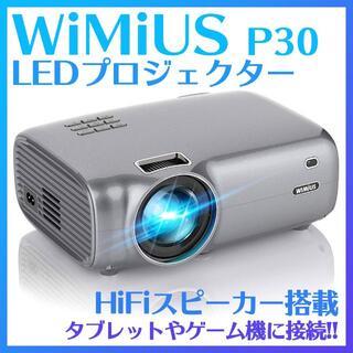 新品*WiMiUS P30 小型LEDプロジェクター 4500lm(プロジェクター)