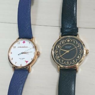 ケイトスペードニューヨーク(kate spade new york)のケイトスペード 時計(腕時計)