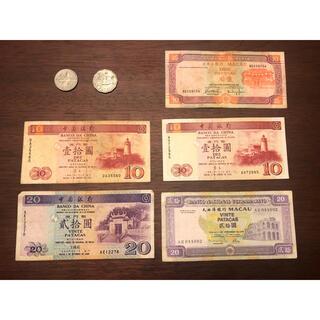 マカオ 紙幣&コインセット(貨幣)