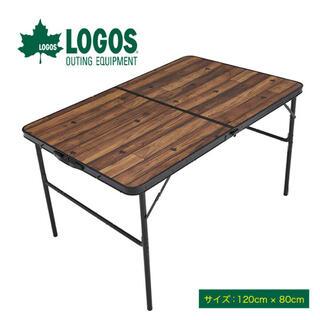 ロゴス(LOGOS)のロゴス 折りたたみテーブル Tracksleeper ディナーテーブル12080(テーブル/チェア)