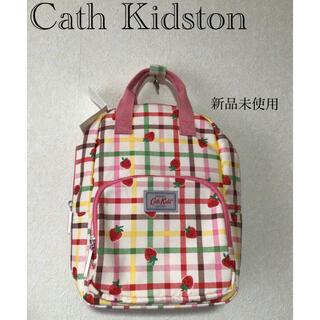 Cath Kidston - ⭐︎新品未使用⭐︎キャスキッドソン いちご ストロベリー リュック