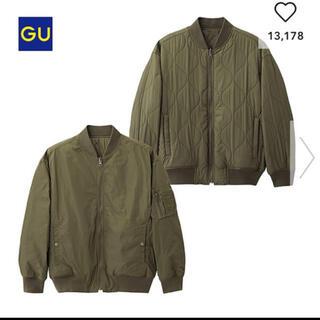 ジーユー(GU)のGUカーキキルティングジャンパーMA-1(ブルゾン)