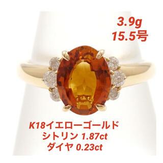 K18 18金 YG シトリンリング(リング(指輪))
