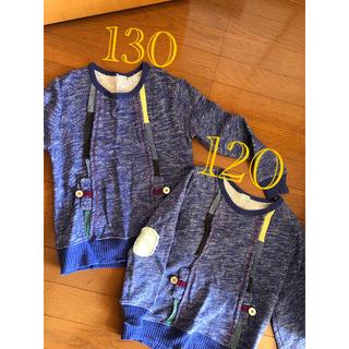 ラグマート(RAG MART)のラグマート 子供服 サイズ130と120 トレーナー(Tシャツ/カットソー)