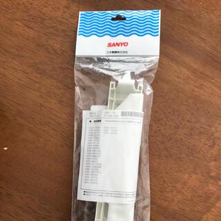 サンヨー(SANYO)の洗濯機ネット(洗濯機)